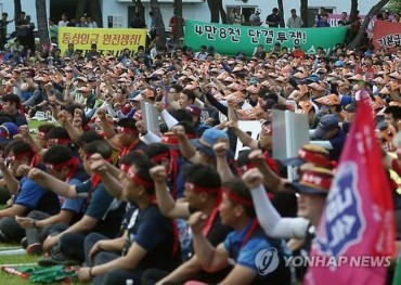 Hyundai Motor, Hyundai Heavy Workers to Stage Simultaneous Strike