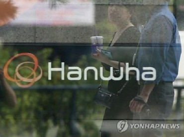 Hanwha Soars on Fortune List on M&A Deals