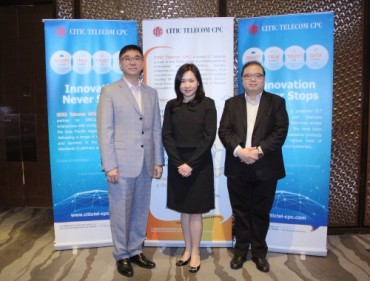 CITIC Telecom CPC Accelerates Business Expansion with Four-Pillar Strategy Reinforcing its Innovation Mission