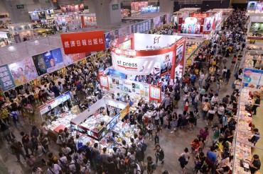 Record Numbers Attend 27th Hong Kong Book Fair