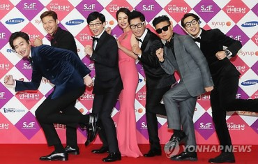 'Running Man' cast to meet fans in China