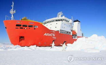 RV Araon Explore North Pole to Find Burning Ice