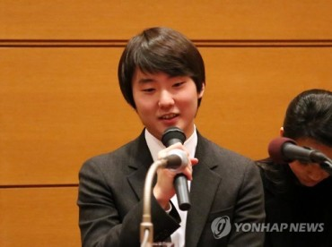 S. Korean winner of Chopin competition to perform at home next year