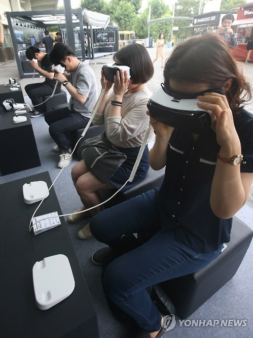 """In a joint statement, four related ministries described 2016 as the """"original year"""" for South Korea's full-fledged efforts to advance its VR technology and industry. (image: Yonhap)"""