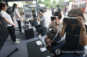 Government to Offer Funds, Tax Benefits for VR Industry