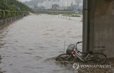 Rainy Season Strikes the Korean Peninsula