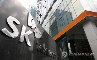 SK Telecom Purchases Security Firm ADT Caps with Macquarie