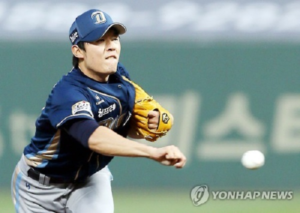 This undated file photo shows pitcher Lee Tae-yang of the NC Dinos in the Korea Baseball Organization (KBO), who allegedly received at least 10 million won ($US8,770) from a gambling broker to fix games. Lee is accused of deliberately conceding walks in certain innings. (Image: Yonhap)