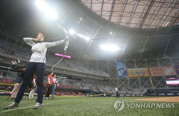 Rio 2016: Korean Women's Archery Team Practices at Baseball Stadium