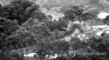 N.K. Seen Doubling Landmines in DMZ This Year: S. Korean Military