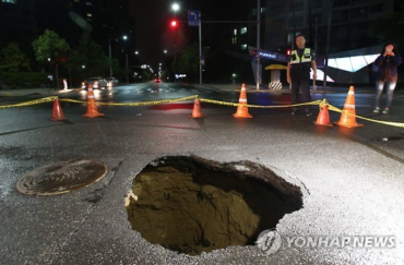 New Sinkhole Forms near Lotte World Tower