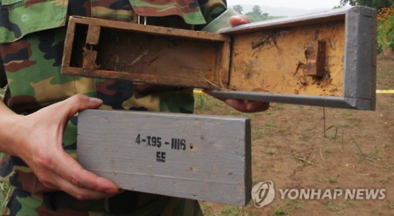 Military Found Nearly 260 Washed Up N.K. Landmines in Past 6 Years