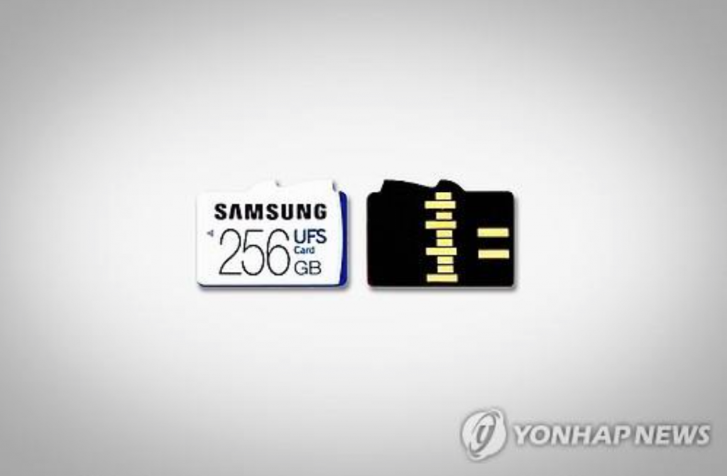 The Universal Flash Storage (UFS) card with 250 gigabytes (GB) of storage can be used in shooting devices such as digital single-lens reflex (DSLR) cameras, action cams, and virtual reality (VR) cameras, the South Korean tech giant said. (image: Yonhap)
