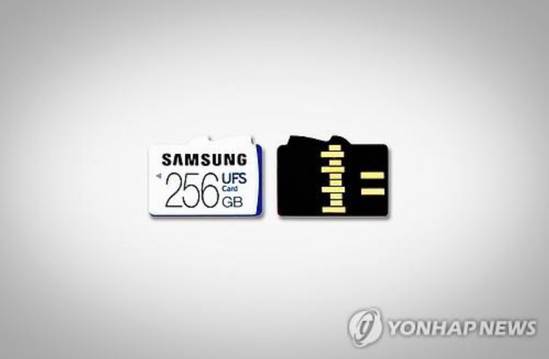 Samsung Electronics Launches Super-fast UFS Card