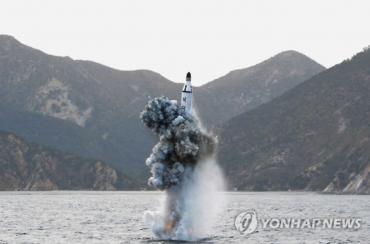 N. Korea Threatens 'Physical Action' against THAAD Deployment