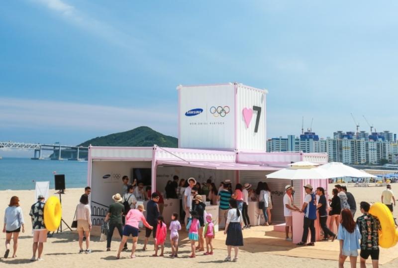Samsung Operating Galaxy S7 Experience Centers at Beaches across Korea