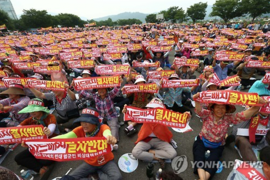 Residents of Seongju County, North Gyeongsang Province, participate in a rally to protest the decision by Seoul and Washington to deploy an advanced antimissile system in the town on July 13, 2016. (image: Yonhap)