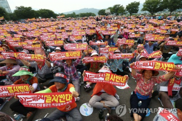 Seongju Residents Stage Anti-THAAD Rally