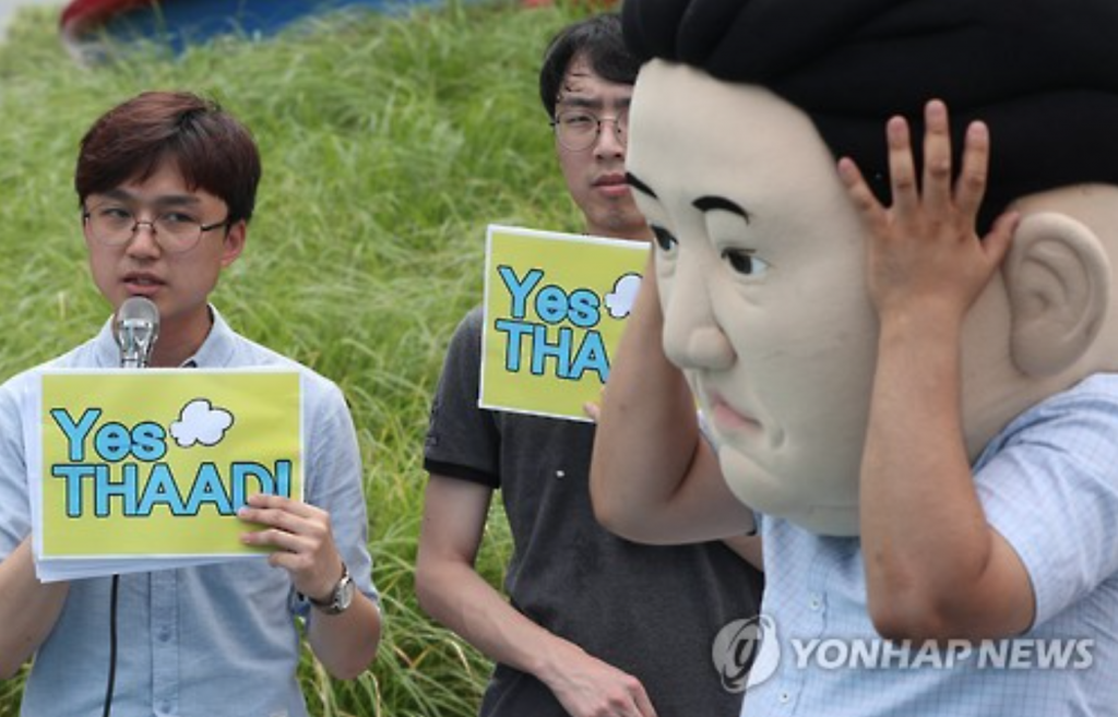The group even held a satirical performance that mocked North Korean leader Kim Jong-un.