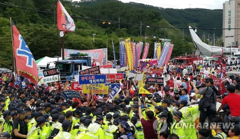 Protesters in Taebaek Cry for the Right to Survive