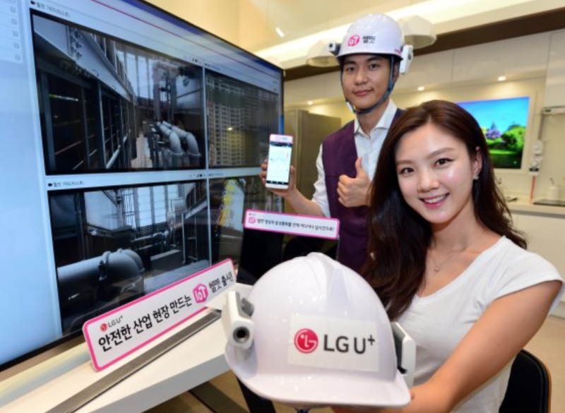 LG Uplus Launches IoT Helmet to Improve Safety at Construction Sites