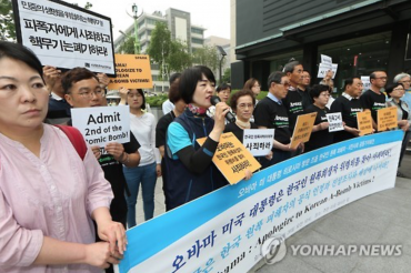 Court Again Rejects Korean A-Bomb Victims' Suit against Government