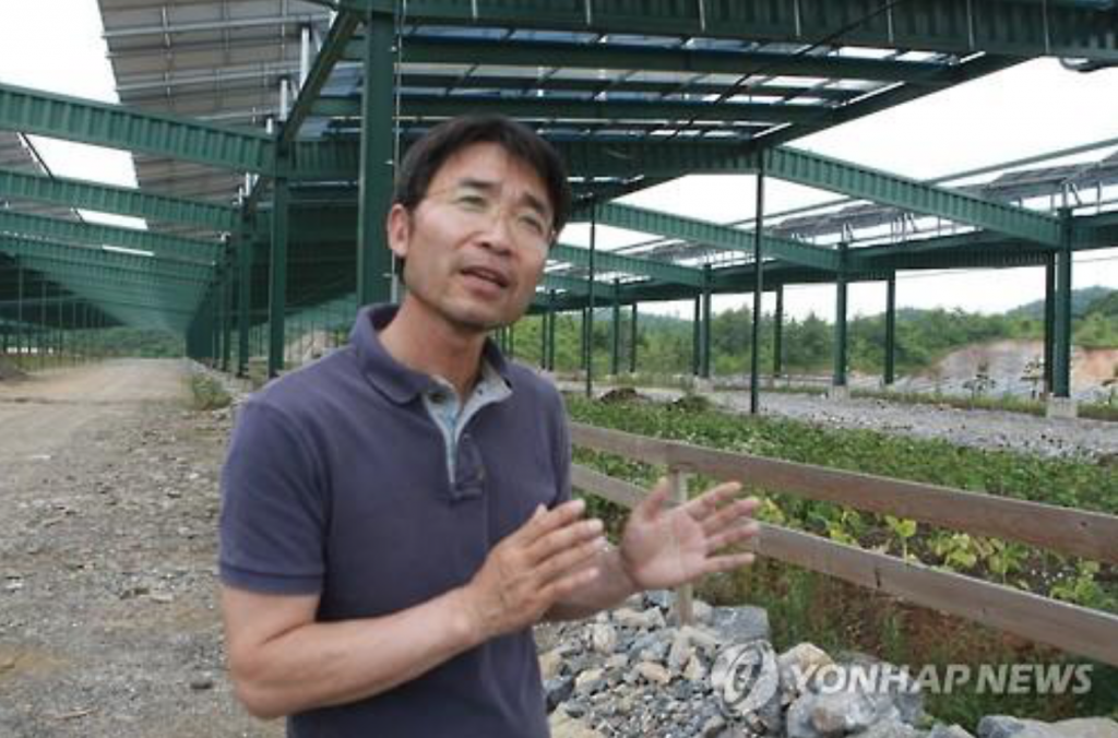 Han was also appointed as a technology consultant for Moshea Eco Energy, and will help in exporting Korea's solar power-related technologies to Mongolian counterparts. (image: Yonhap)
