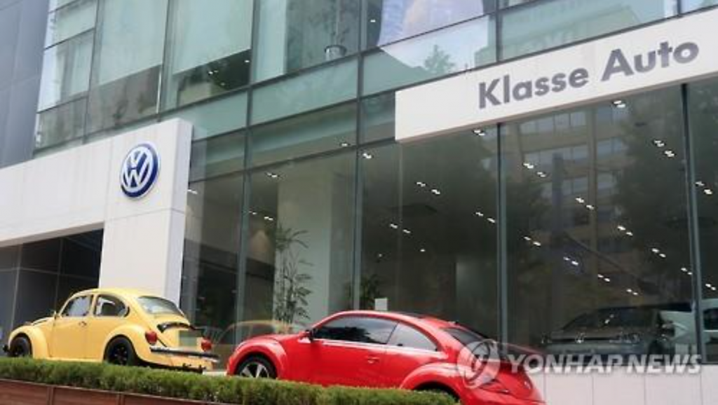 A Volkswagen showroom in southern Seoul. (image: Yonhap)