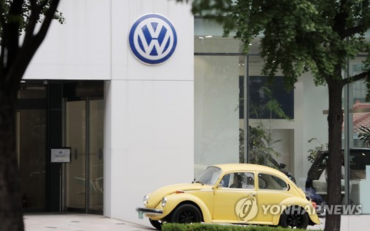 S. Korea Holds Hearing on Volkswagen Korea's Emissions Scandal