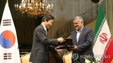 S. Korea, Iran to Discuss Launching Joint Fish Farming Venture