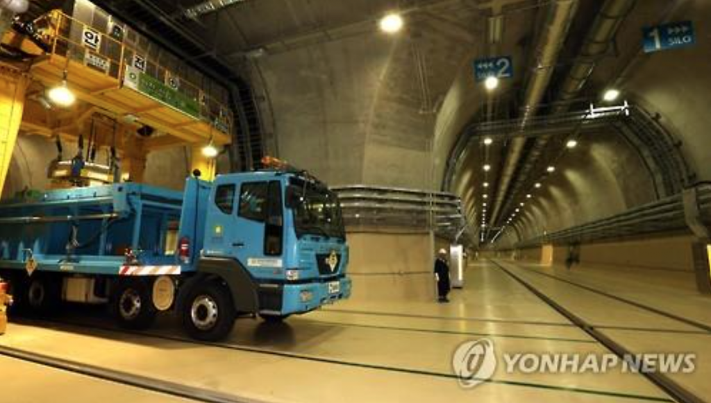 The nuclear repository for low and intermediate-level radioactive waste in Gyeongju, some 370 kilometers southeast of Seoul. (image: Yonhap)