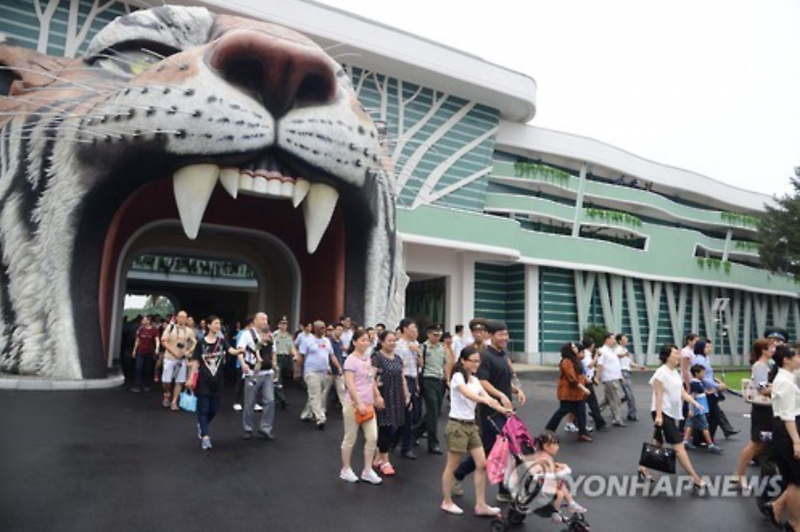North Korea Opens Central Zoo and Nature Museum in Pyongyang