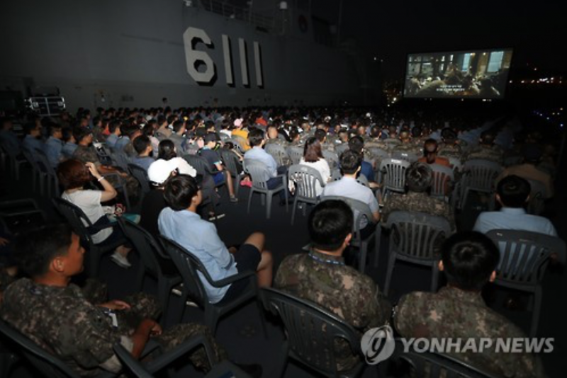 Movie Premiere for 'Operation Chromite' Takes Place on a Navy Ship