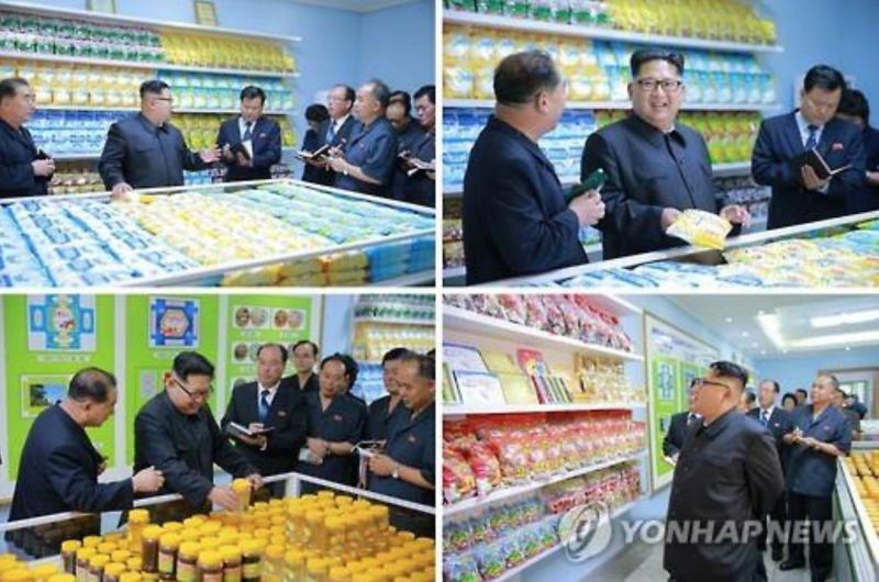 KDI Report Says Fallout of Sanctions Gradually Visible in N. Korea