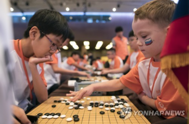 Prodigies Compete in Children's Go Competition