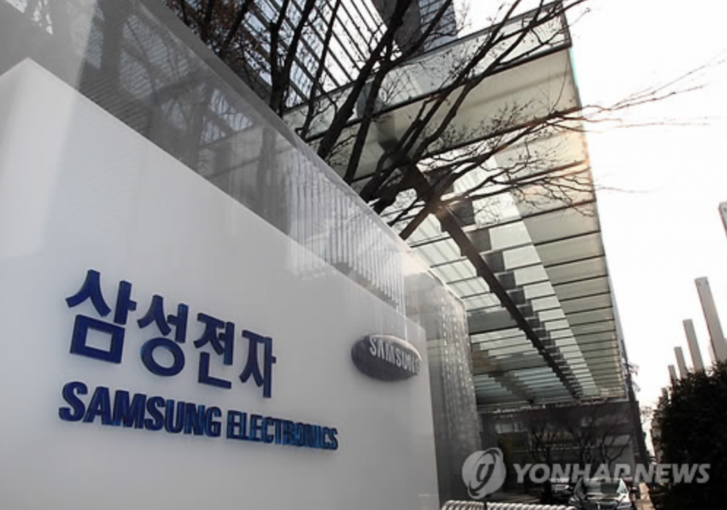 The world's largest maker of smartphones and semiconductors earned 8.14 trillion won (US$7.19 billion) in the April-June period, up 18.06 percent from the same period the year before. (image: Yonhap)