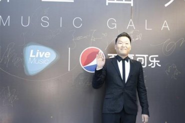 Psy, Rain, WINNER Win Chinese Music Awards