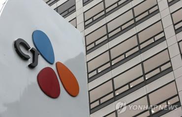 Samsung Electronics, CJ Cheiljedang Top Picks for S. Korean Jobseekers
