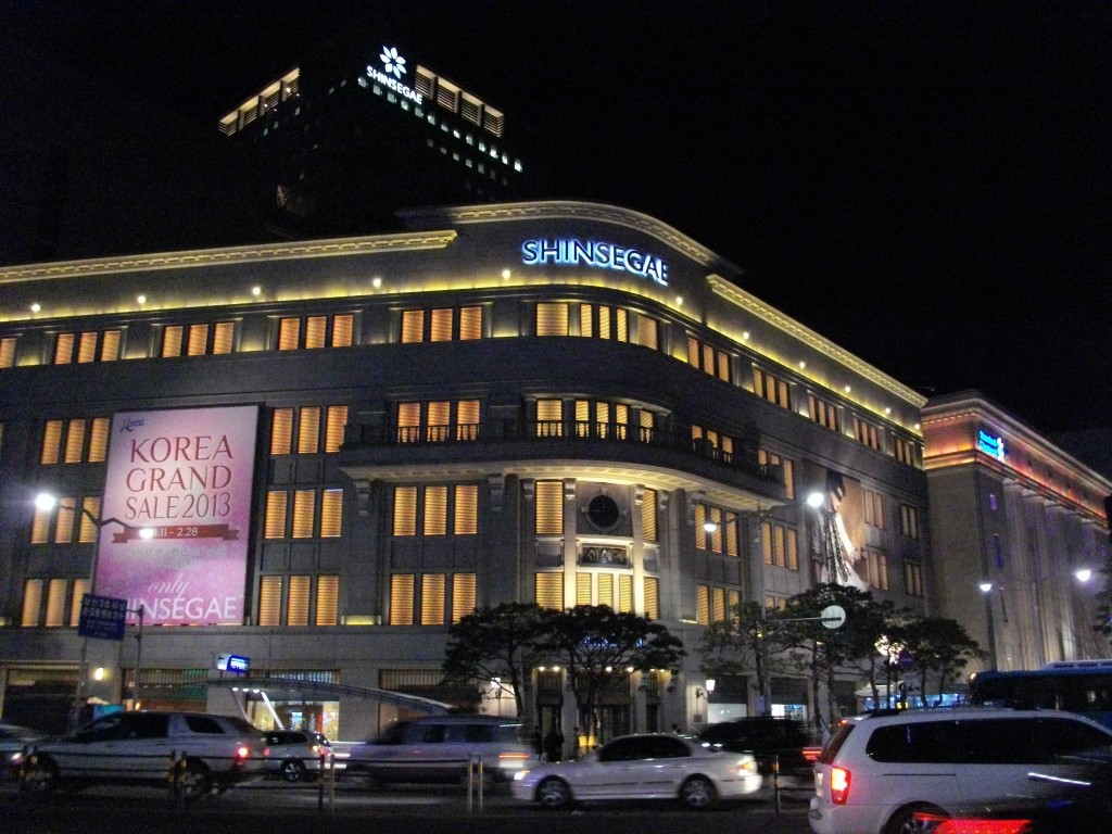 Shinsegaeis a South Korean department store franchise headquartered in Seoul, South Korea. (image: Wikimedia)