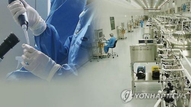 Some credit the increase in open innovation among starts-ups with the development of new biotech firms with varying capabilities. (image: Yonhap)