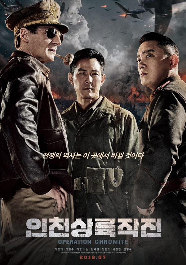 Operation Chromite is set to hit Korean theaters on July 27.