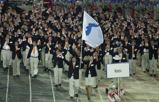 Sydney 2000 Summer Olympics. (image: Korean Olympic Committee)