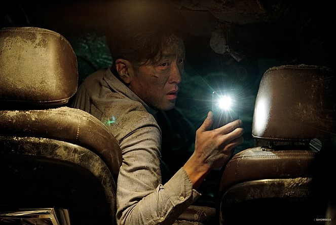S. Korean Film 'The Tunnel' Invited to Locarno Film Festival