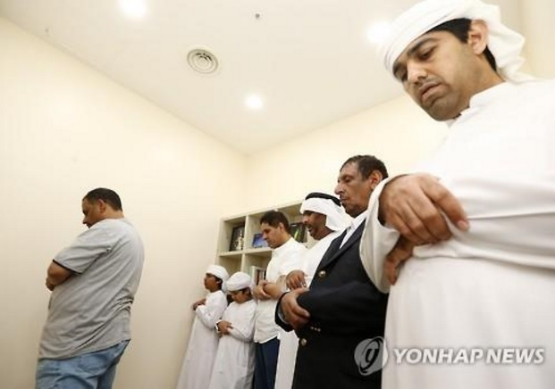 SNU Hospital arranged a new prayer room only for Muslims on the first floor of the Biomedical Research Institute building. (image: Yonhap)