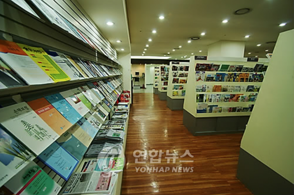 Exhibit of corporate newsletters and magazines at the Korea Magazine Museum. (image: Yonhap)