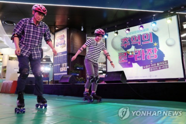 Seoul Arranges Pop-Up Roller Skating Rink for a Skate Down Memory Lane