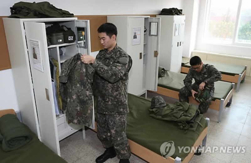 Gov't Aims to Install Air Conditioners at All Military Dorms