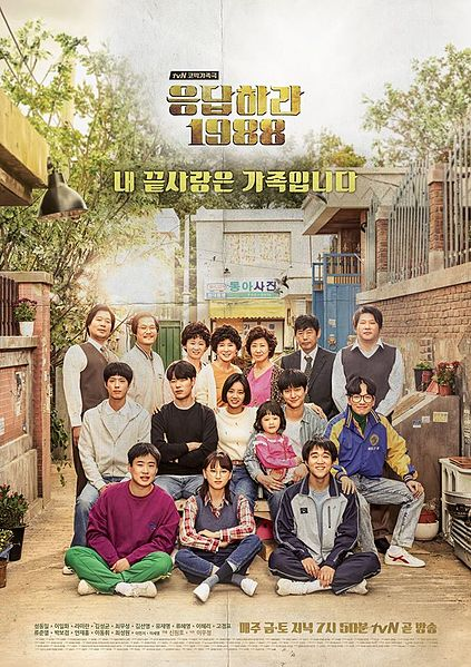 Starring actors Ryu Jun-yeol, Park Bo-gum, Ko Kyoung-pyo and singer-actress Hyeri of girl group Girl's Day, the drama was the most viewed in Beijing and Shanghai in the monthlong period, posting a steady increase in viewership.