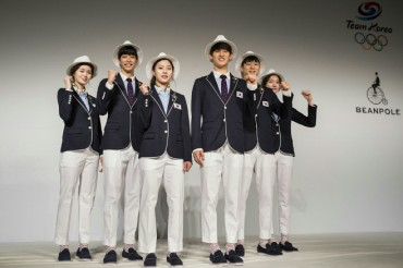 South Korea's Mosquito-Proof Uniforms for Rio 2016 in the Limelight