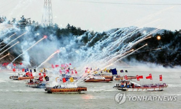 South Jeolla Reenacts the Legendary Battle of Myeongnyang